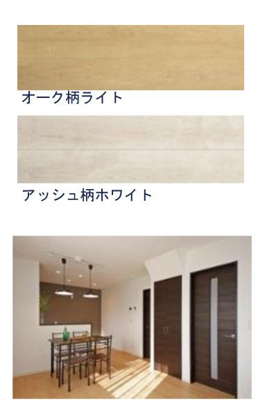 選べる床材