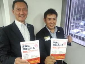 佐藤と毛利氏