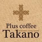 美味しいカフェ発見♪