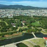 函館旅行!